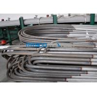 Wholesale ASTM A213 TP304L 3 / 8 Inch U Bend Tubing Cold Drawn For Heat Exchanger / Boiler from china suppliers