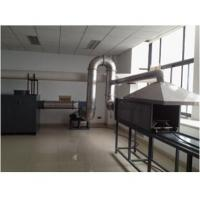 Wholesale Conveyor Belt Roadway Propane Combustion Performance Test Device from china suppliers