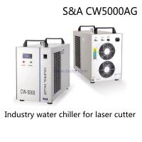 S Amp A Industrial Water Chiller Cw3000 For Cooling 60w 80w