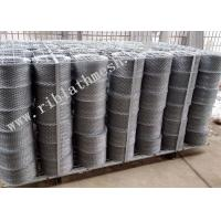 Buy cheap 16m Length 15cm Width Brickwork Reinforcement Mesh 480g/M2 0.4mm Thickness from wholesalers