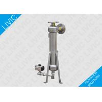 Buy cheap 1.0 MPa Solid Liquid Separator VS Seires For Industrial / Commercial Application from wholesalers