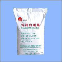 Wholesale Fumed White Carbon Black Powder from china suppliers