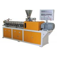 Wholesale PLA Granulator Twin Screw Extruder ABS PP Filling Modification Extruder from china suppliers