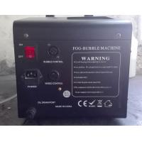 Buy cheap Sound Actived 2 IN 1 LED Bubble Making Machines For Home / Private Party from wholesalers