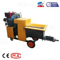 China Diesel Engine Powered Spraying Plaster Machine For Concrete Mortar on sale