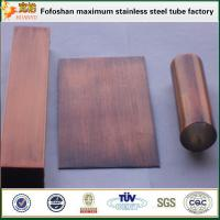 Wholesale 304 Bronze Stainless Steel Pipe Standard Sizes from china suppliers