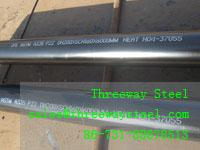 China Small Diameter Seamless Steel Pipe high quality with big size on sale