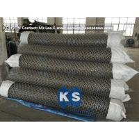 Wholesale Rock Box Gabion Baskets / Gabion Basket Retaining Wall GABIONS and MATTRESSES from china suppliers