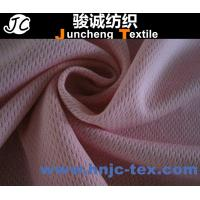 Wholesale 100% Polyester Warp Knit E28 Mesh Fabric Tricot Fabric for Sportswear Track Suits/apparel from china suppliers