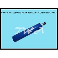China TWA Industrial CO2 Gas Cylinder , 10L Stainless Steel Gas Bottle for sale