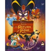 Wholesale Aladdin the Return of Jafar from china suppliers
