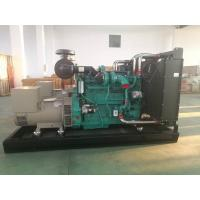 Quality 25kVA -1650kVA Open Type Diesel Generator Cummins Generator Set for sale