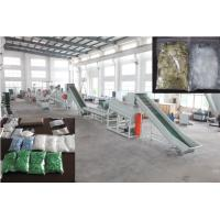 Cutting Type Waste Recycling Equipment PET Bottle Washing Line Pelletizing for sale