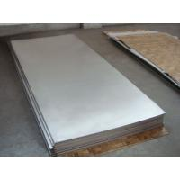 Wholesale China wholesale high quality 99.96% pure battery nickel plate with from china suppliers