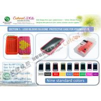 China Waterproof iPhone 4 Silicone Cases in Green / Pink / Purple Color from China Factory for sale