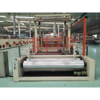 Wholesale Non - Woven Carpet Back Coating Line Conduction Oil Tufting And Knitting from china suppliers