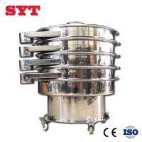 China Factory direct sale coffee bean grading sieve circular vibration screen on sale