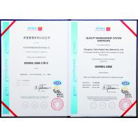 Changzhou Taihui Sports Material Co.,Ltd Certifications