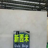 Wholesale High Polished Beige Marble Slab Cut To Size , Crema Marfil Marble Tile from china suppliers