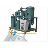 Quality Series LOP Vacuum Lubricating Oil Purifier, Cooking oil cleaning machine for sale