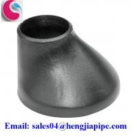 Wholesale A234 WPB steel reducer from china suppliers
