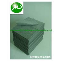 Buy cheap Universal Absorbent Pads(sheet/mat) from wholesalers