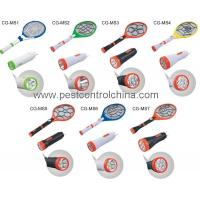 Wholesale Electric Mosquito Swatter from china suppliers