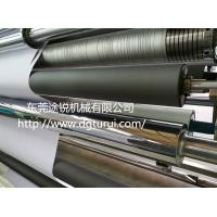 China Steel Iron Material Paper Slitting Machine / Thermal Paper Slitter Rewinder on sale