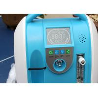 China Medical Care Home Oxygen Concentrator Molecular Sieve AC220V 90 Watts Multi - Purpose for sale