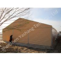 Wholesale 500 Seater Outdoor Party Tents Mud-Yellow Tarpaulin Aluminium Frame Marquee 15x45 M from china suppliers