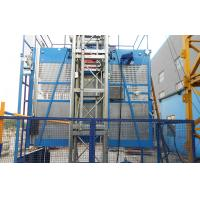 Wholesale Rack , Pinion Building Personal / Material hoist With Single Cage 150m Lifting Height from china suppliers