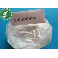 Wholesale Natural Pharmaceutical Powder Yohimbine Hydrochloride CAS 65-19-0 from china suppliers