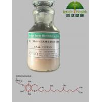 Wholesale Tocophersolan Raw Pharmaceutical Excipients , Vitamin E TPGS Absorption Enhancers from china suppliers