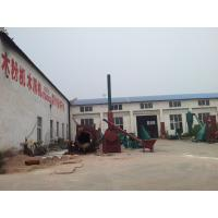 Zhengzhou Tianyuan Environmental Protection Co.,Ltd.