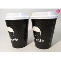 Wholesale 12oz Glossy Printed Insulated Two Layer Double Wall Hot Drink Paper Cups Diamond Shaped from china suppliers