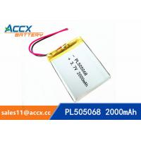 Wholesale 505068 pl505068 2Ah 3.7v 2000mah lithium polymer battery for power bank, led light, GPS tracker, car DVD from china suppliers
