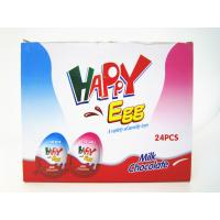 Wholesale Milk And Chocolate Chips Cookies Flavor Happy Egg In Box With a Lovely Toy from china suppliers