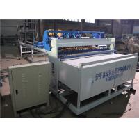 Buy cheap One Man Operation Automatic Wire Mesh Machine , 0.3 Mm To 12 Mm Reinforcing Mesh Machine from wholesalers