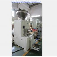 Wholesale DCS-25PV1 Valve Bag Weighing And Bagging Scale Machine For Powder and Thin Granule from china suppliers
