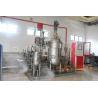 Mechanical Seal In Situ Sterilizable Fermenter 50L-500L Mechanical Stirred for sale