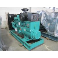 Wholesale Cummins Open Type Diesel Generator  200KW 400 / 230V Industrial Standby Generator from china suppliers
