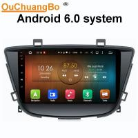 Wholesale Ouchuangbo car radio multi media android 6.0 for yingzhi 737 727 2016 with bluetooth 3g wifi 16 GB flash from china suppliers
