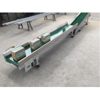 Wholesale High Effciency Automatic Conveyor System Production Conveyor Systems from china suppliers