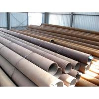 Wholesale ASTM A106/A53 seamless steel pipe from china suppliers