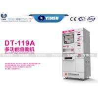 Wholesale Hospital Multi Function Self Service Terminal High Efficiency Easy Operate from china suppliers