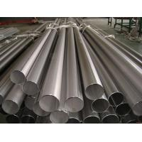 China ASTM B444 UNS N06625 inconel 625 pipe tube on sale