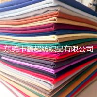 China Wholesale Combed  Organic Cotton Woven Fabric plain cloth for Mattress china supplier on sale