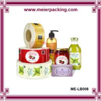 Wholesale Cosmetic bottle packaging label sticker, waterproof plastic bottle logo sticker ME-LB008 from china suppliers