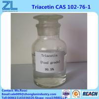 Buy cheap Efficient Plasticizer Triacetin(Glycerol Triacetate) Cas 102-76-1 Food Grade With FDA Approval from wholesalers