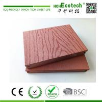 Wholesale Embossed wood grain wpc composite deck flooring from china suppliers